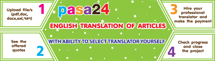 ENGLISH TRANSLATION OF ARTICLES WITH ABILITY TO SELECT TRANSLATOR YOURSELF