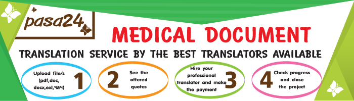 MEDICAL DOCUMENT TRANSLATION SERVICE BY THE BEST TRANSLATORS AVAILABLE